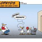 Pingo Doce – Pato Doce VS Fight Club