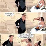 Cartoons – Novos votos – Pedro Passos Coelho e Paulo Portas noivos – Traição