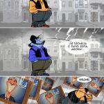 Cartoons – Regresso de José Sócrates à RTP1