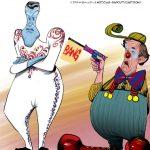 Cartoons – Cavaco Silva – Palhaço – Miguel Sousa Tavares – Circo