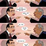 Cartoons – Debater entre António José Seguro e António Costa