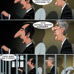Cartoons – José Sócrates em prisão preventiva