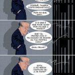 Cartoons – Pinto da Costa visita José Sócrates na prisão