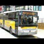 A maneira mais fácil de fazer inversão de marcha com um autocarro