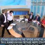 Agressões em direto na televisão grega