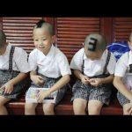 Como distinguir 4 gémeos facilmente