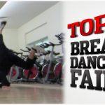 Fails a dançar breakdance