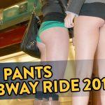 O dia sem calças no metro