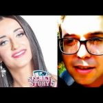 SOFIA SS5 – Guita Pimpolho / MAXI & António SS1 – Party Metal ( Vídeo Oficial )